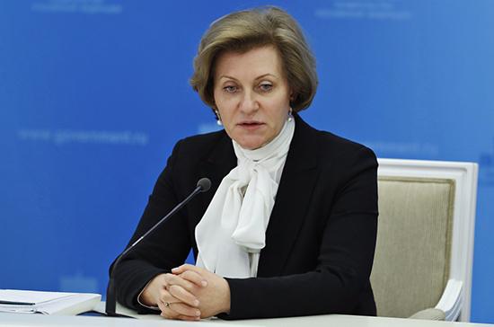 Попова заявила о чёткой тенденции к снижению темпа роста случаев COVID-19 в России