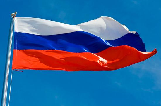 День России в безопасном формате