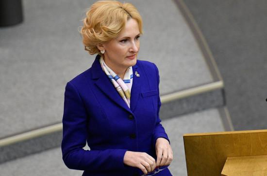Яровая прокомментировала идею конгрессменов США признать Россию «спонсором терроризма»
