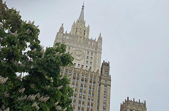 МИД России заявил о попытках следствия по МН17 отвести подозрения от Украины