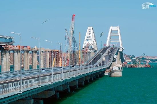 Определены зоны транспортной безопасности Крымского моста