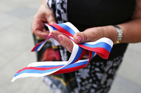 В регионах День России отметят концертами во дворах, пением на балконах и автопробегом
