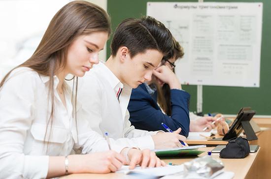Школы и колледжи готовятся очно начать учебный год