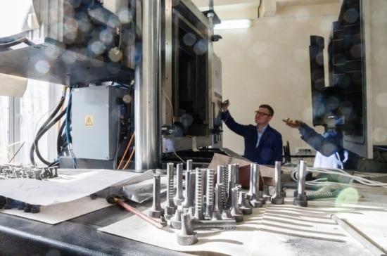 Росатом активировал высокие технологии в России