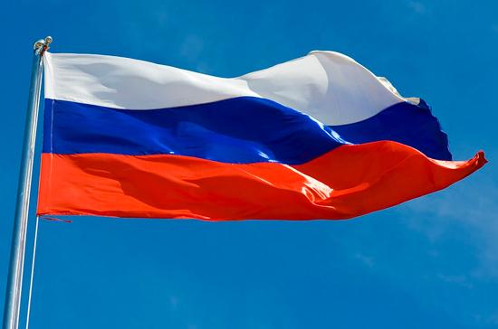 Как будут отмечать День России?