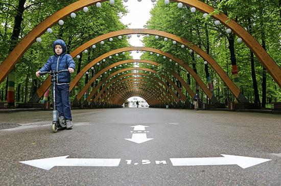 Минстрой создаст рекомендации по развитию городской среды с учётом социальной дистанции
