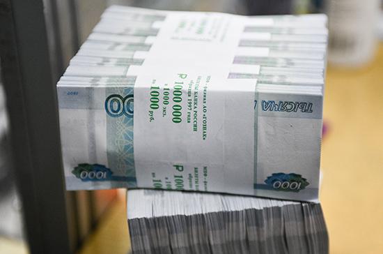 В России создали межведомственную комиссию по борьбе с отмыванием денег