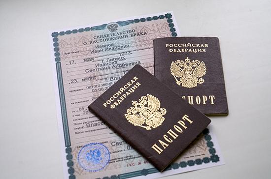 В России из-за коронавируса резко сократилось число браков и разводов