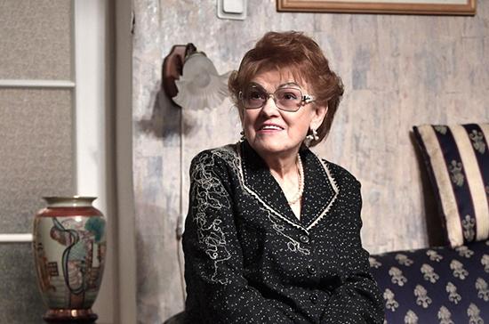 В СПбГУ учредили стипендию имени Людмилы Вербицкой