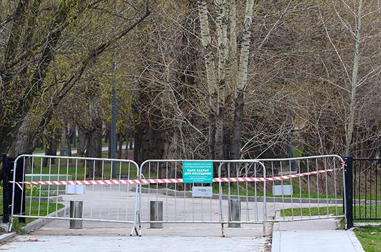 Запрет на посещение парков и лесов в Петербурге продлили по 5 июля