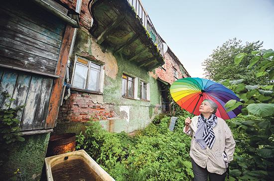 Избавиться от аварийного жилья решено с опережением на год