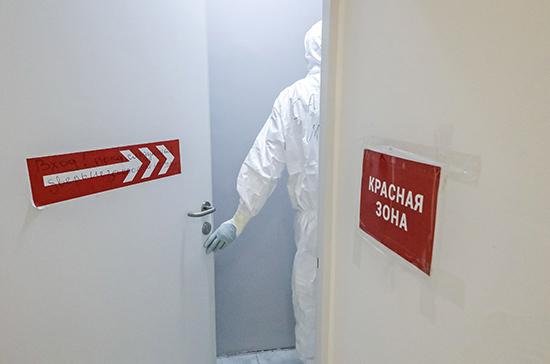 В Минздраве оценили процесс оказания медпомощи пациентам с коронавирусом