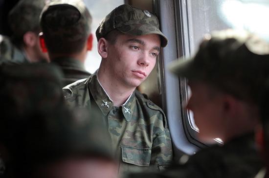 Военнослужащим хотят дать право на бесплатный проезд к месту учёбы