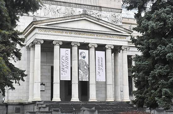 В Москве предложили отложить проведение дня бесплатного посещения музеев