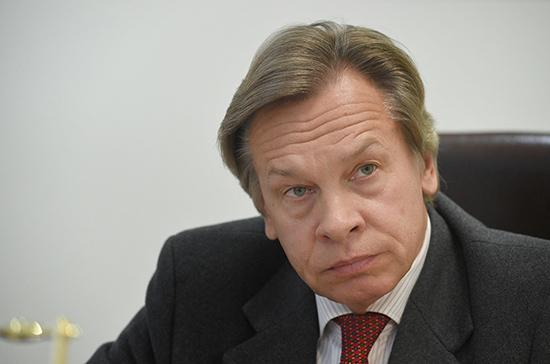 Пушков высмеял слова главы МИД Украины о «наступательной дипломатии»