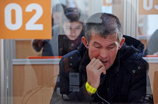 СМИ: иностранцы смогут продлить сроки пребывания в России