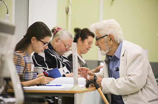 На Камчатке началось досрочное голосование по поправкам в Конституцию