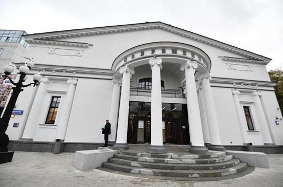 Театр «Современник» отреагировал на ДТП с участием Ефремова