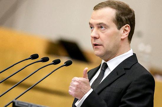 Медведев предложил ввести лизинговые каникулы для туристической отрасли