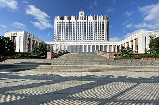 Правительство отменило свыше 450 устаревших актов РСФСР и СССР