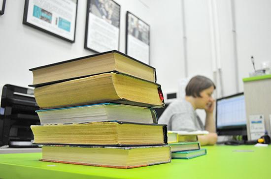 В Амурской области снова открылись библиотеки
