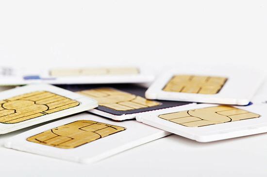 Сим-карты предложили продавать онлайн с использованием биометрических данных