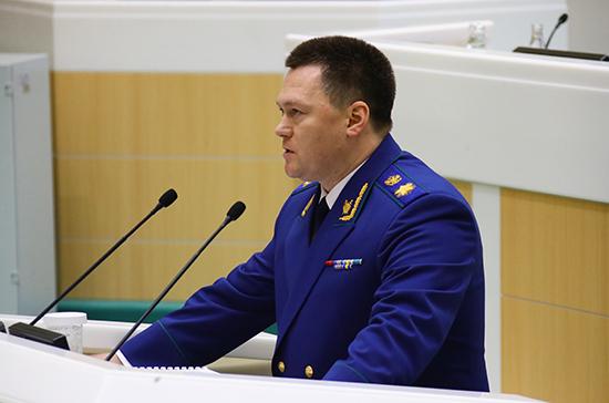 Краснов: в 2020 году за нарушения при реализации нацпроектов возбуждено 130 уголовных дел