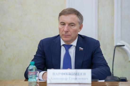 Сенатор Варфоломеев назначен на пост первого зампредседателя Комитета по социальной политике