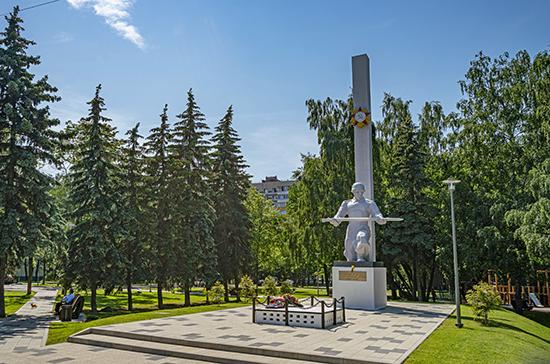 Памятники Великой Отечественной войны в Капотне спасли от разрушения