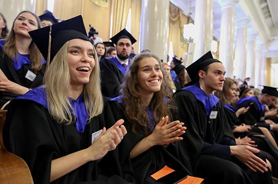 Всероссийский онлайн-выпускной в вузах пройдёт 27 июня