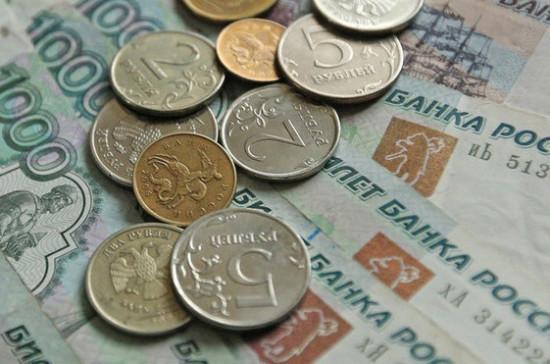 В Воронежской области допдоходы бюджета направили на повышение зарплат