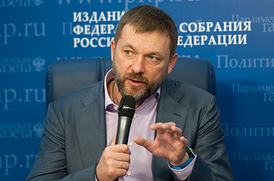 Депутат Саблин: поправки в Конституцию отражают интересы большинства россиян