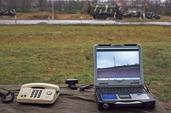 Сегодня — День службы военных сообщений Вооружённых сил России