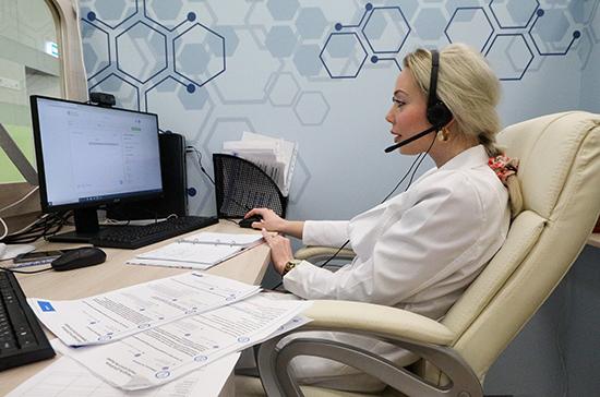 Телемедицину предложили использовать для установки диагноза и назначения лечения пациенту