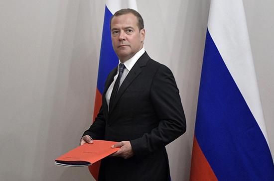 Медведев рассказал о трёх шоках для экономики России