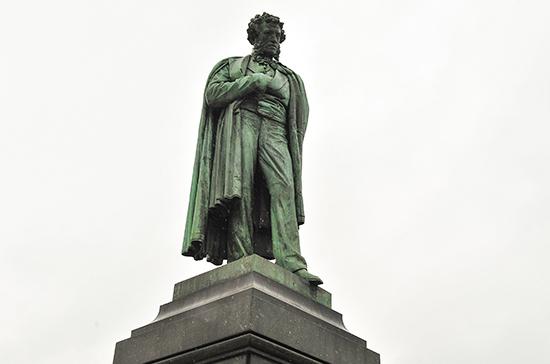 Когда появился памятник Пушкину в Москве