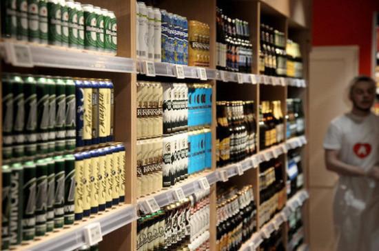 Сенаторы внесли в Госдуму поправку о розничной продаже пива через ЕГАИС