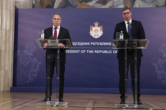 Сергей Лавров провёл переговоры с президентом Сербии