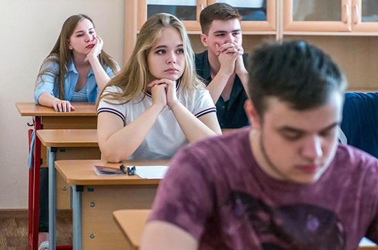 Боязнь COVID-19 не будет уважительной причиной для пропуска школьником ЕГЭ