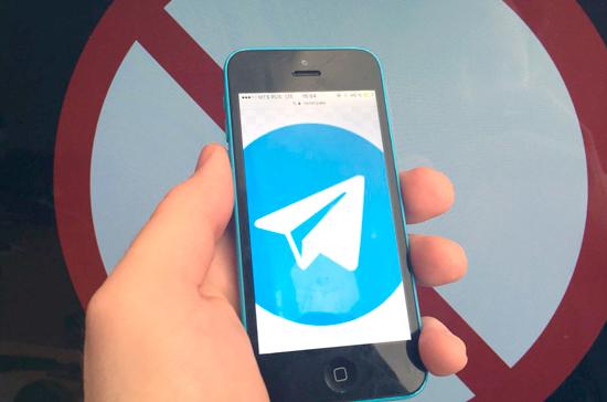 Сайт Telegram удалили из реестра запрещенной информации