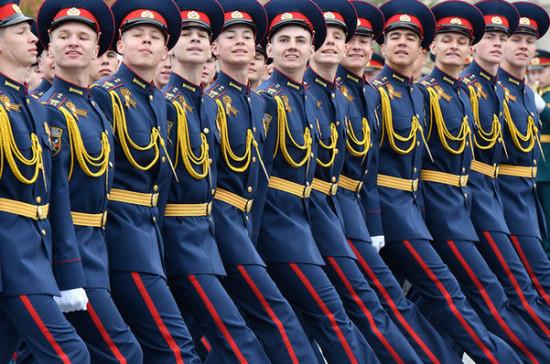 В Кремле не исключили корректировку списка гостей парада Победы 24 июня