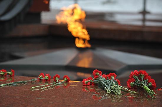 Кабмин определил время Общероссийской минуты молчания 22 июня