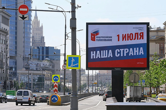 Центризбирком исключил возможность двойного учета граждан на голосовании по Конституции