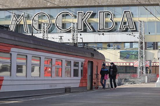 Из Москвы в Севастополь и обратно можно будет добраться на поезде без пересадки