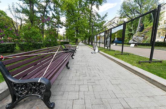 В Калужской области отменили режим самоизоляции