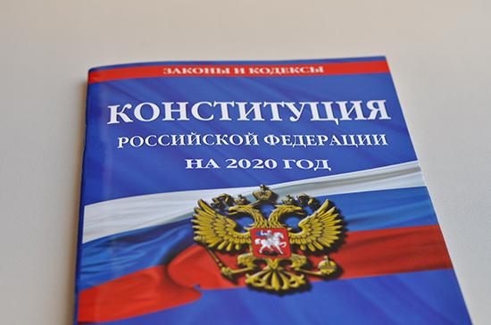 Поправки в Конституцию «зацементируют» сильное положение России, считает Песков