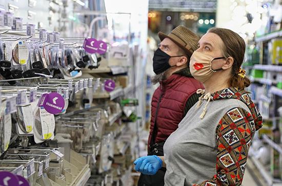 В Астраханской области с 21 июня откроют магазины с залами до 800 кв. метров