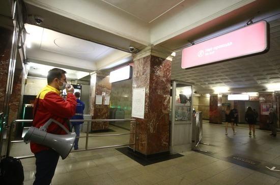 В центре Москвы 20 июня закроют на выход несколько станций метро