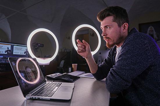 Эксперт рассказал о наиболее перспективных формах онлайн-образования