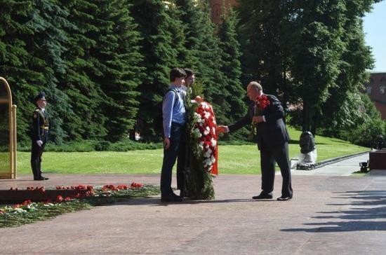 Зюганов возложил венок к Могиле Неизвестного Солдата
